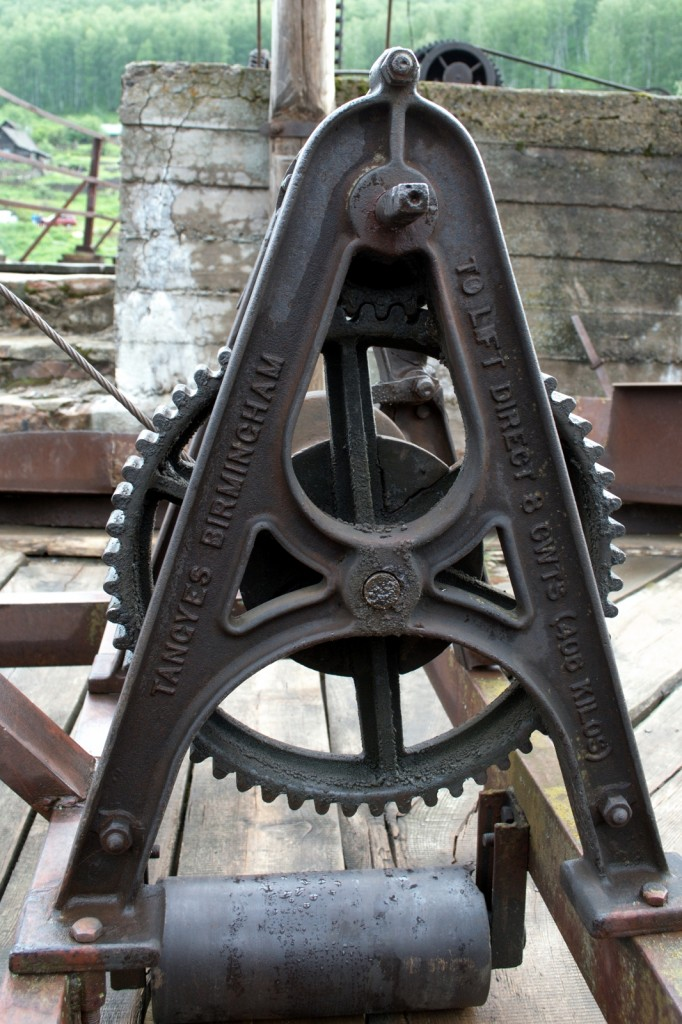 day2-porogi-gears2-c