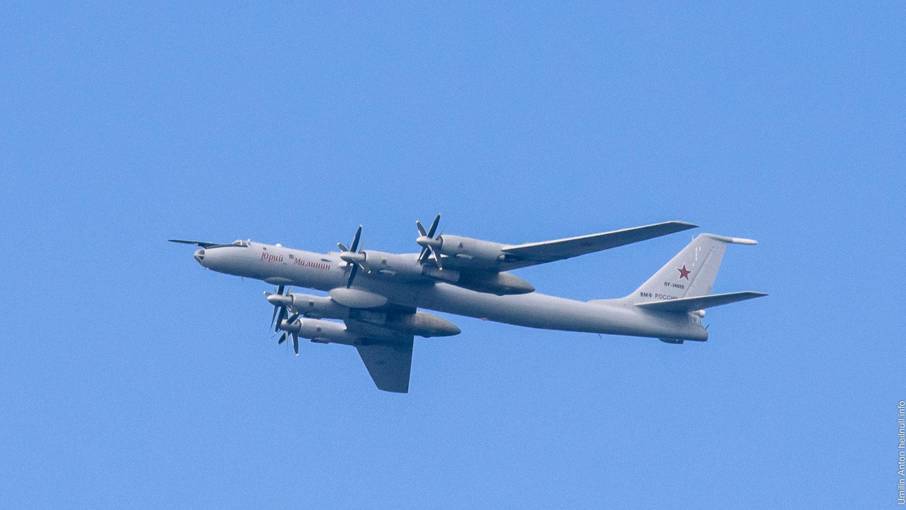 UAY_1723-127