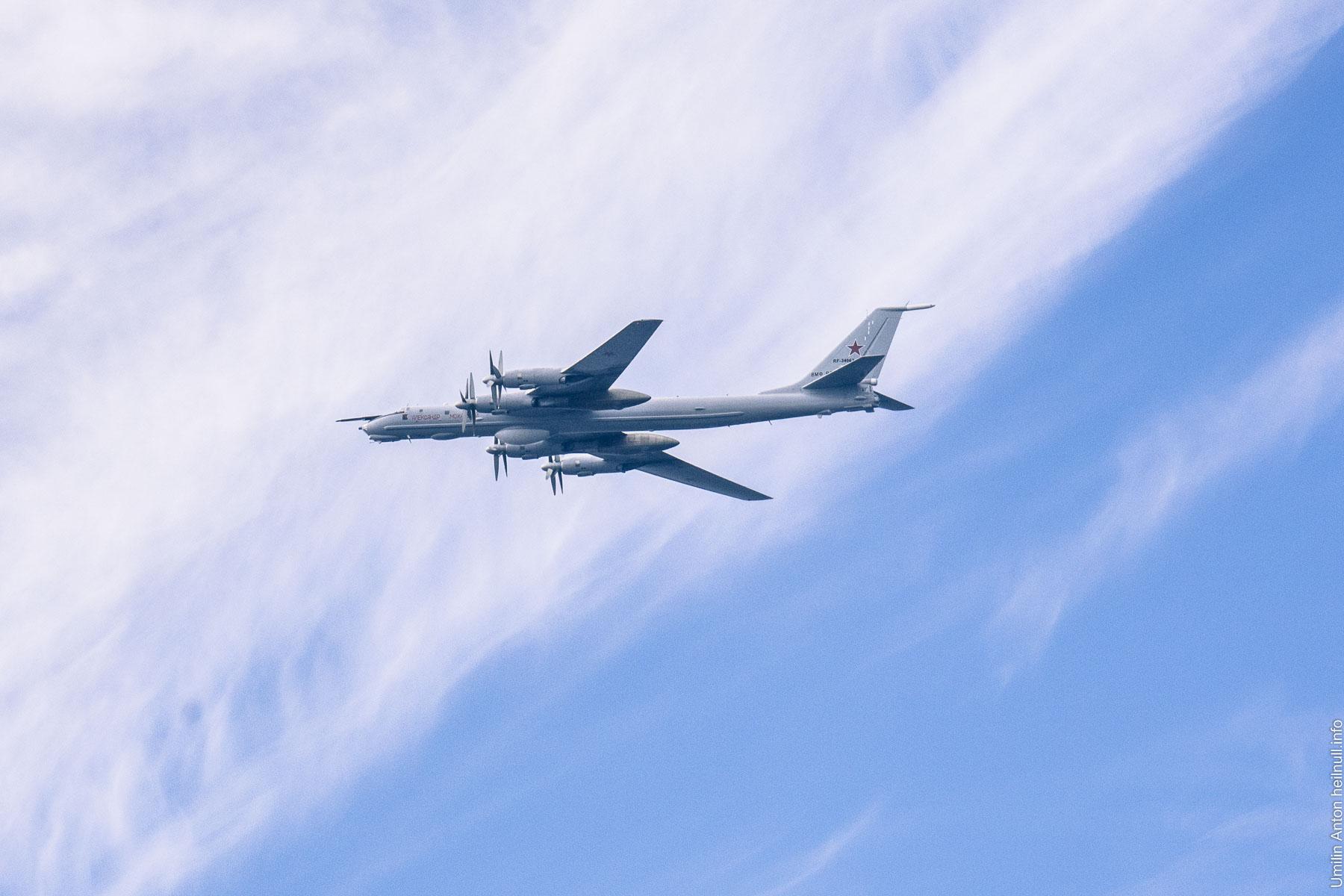 UAY_1733-130