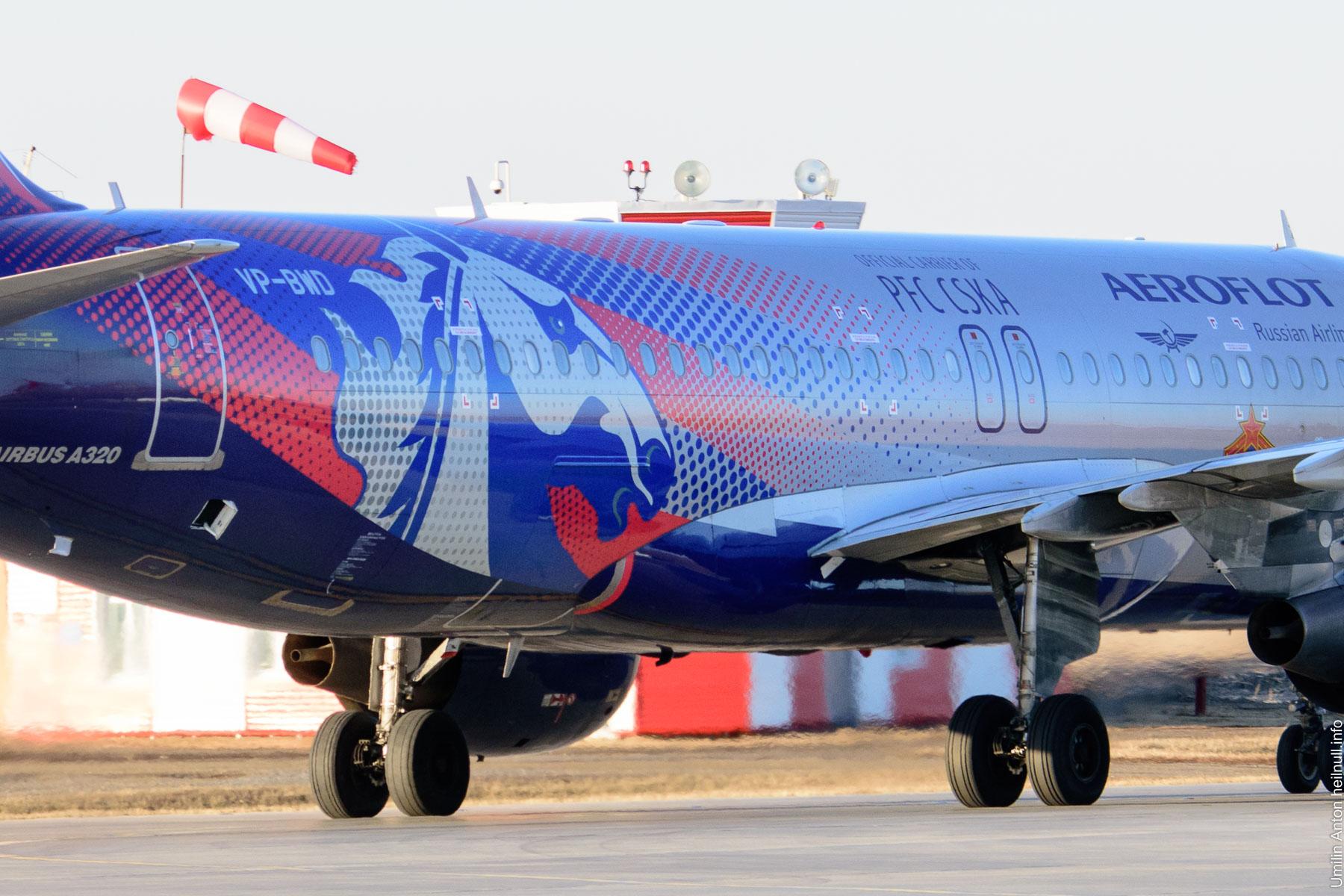 UAY_4442-16
