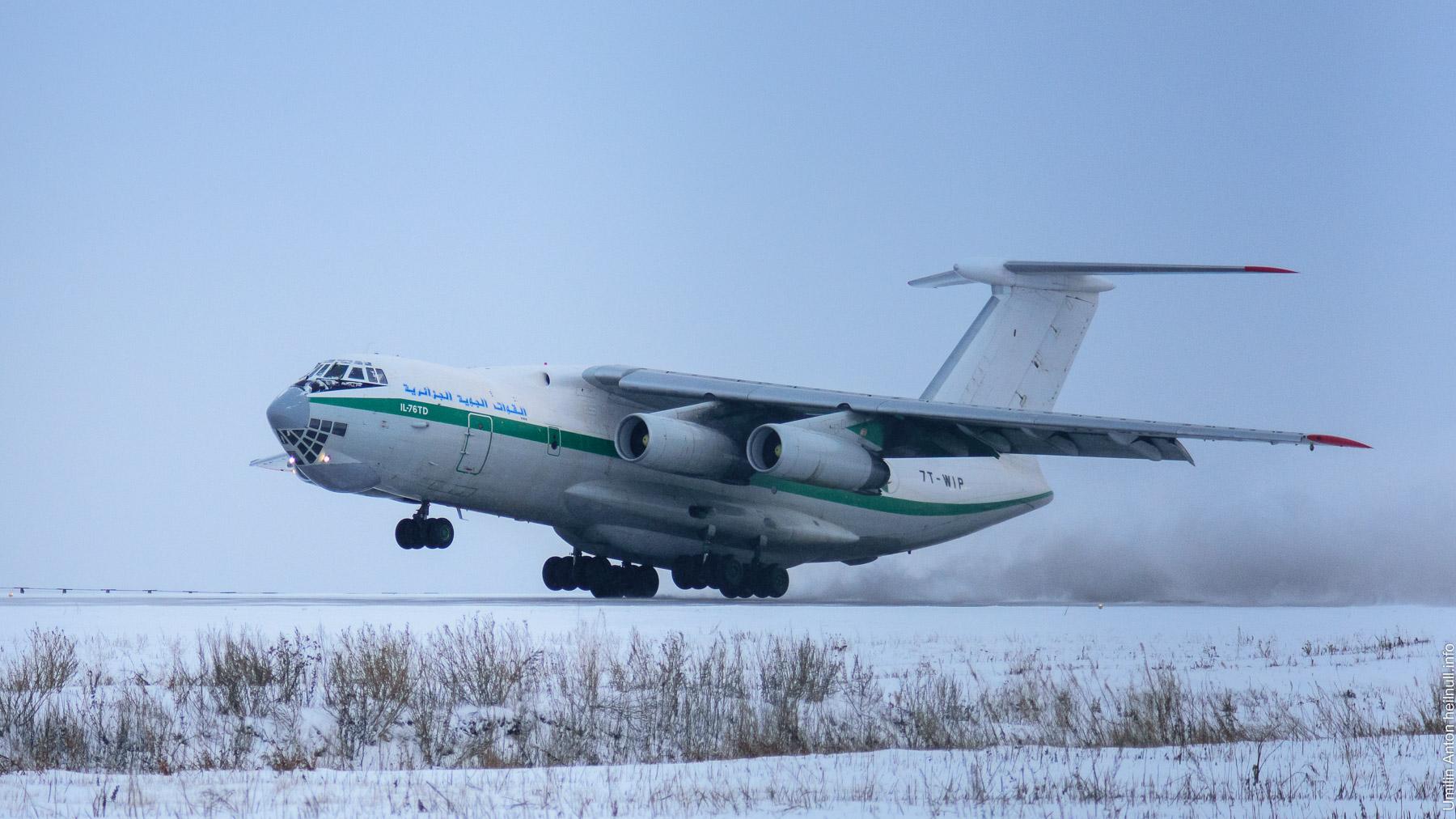UAY_2668-8