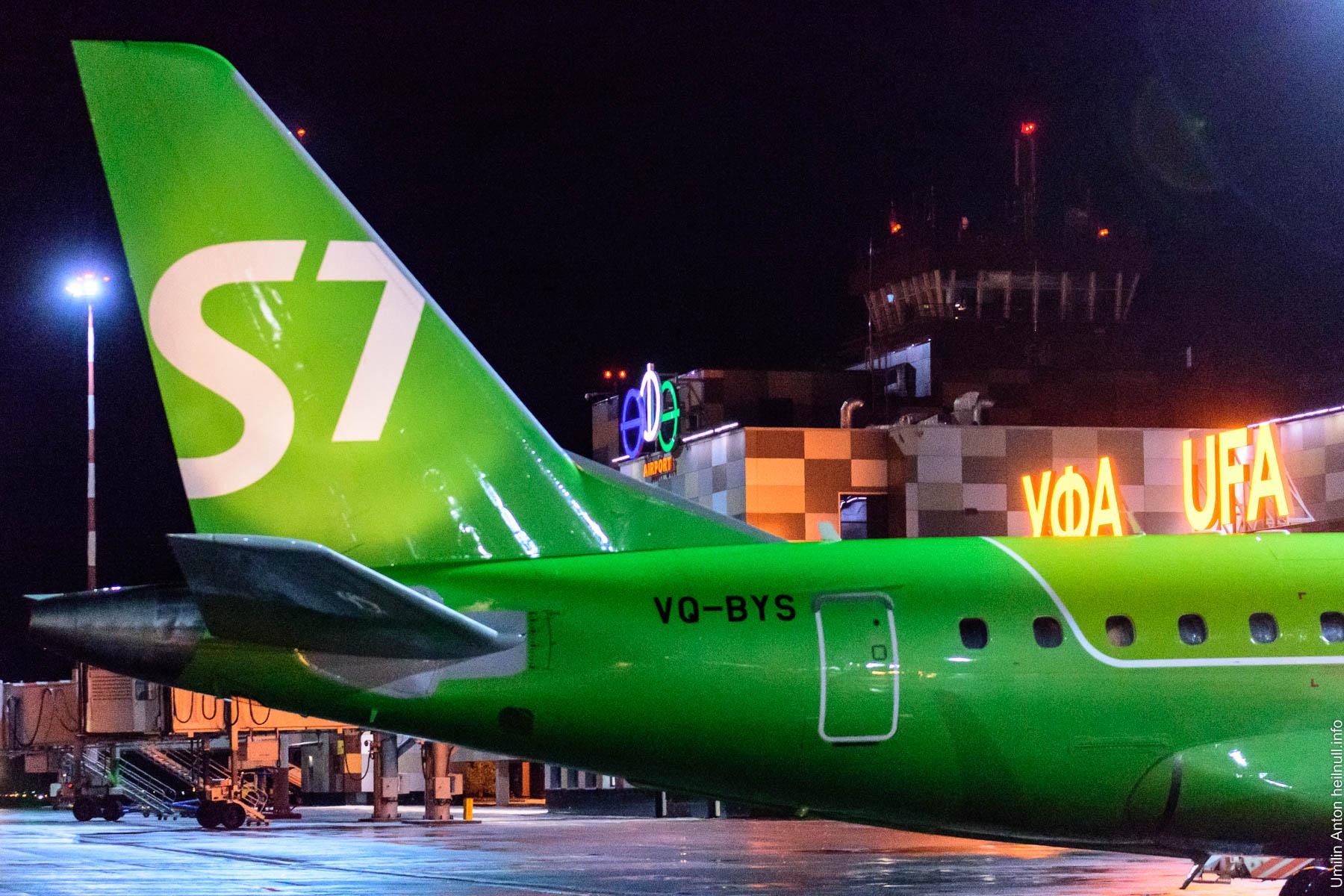 UAY_5076-5
