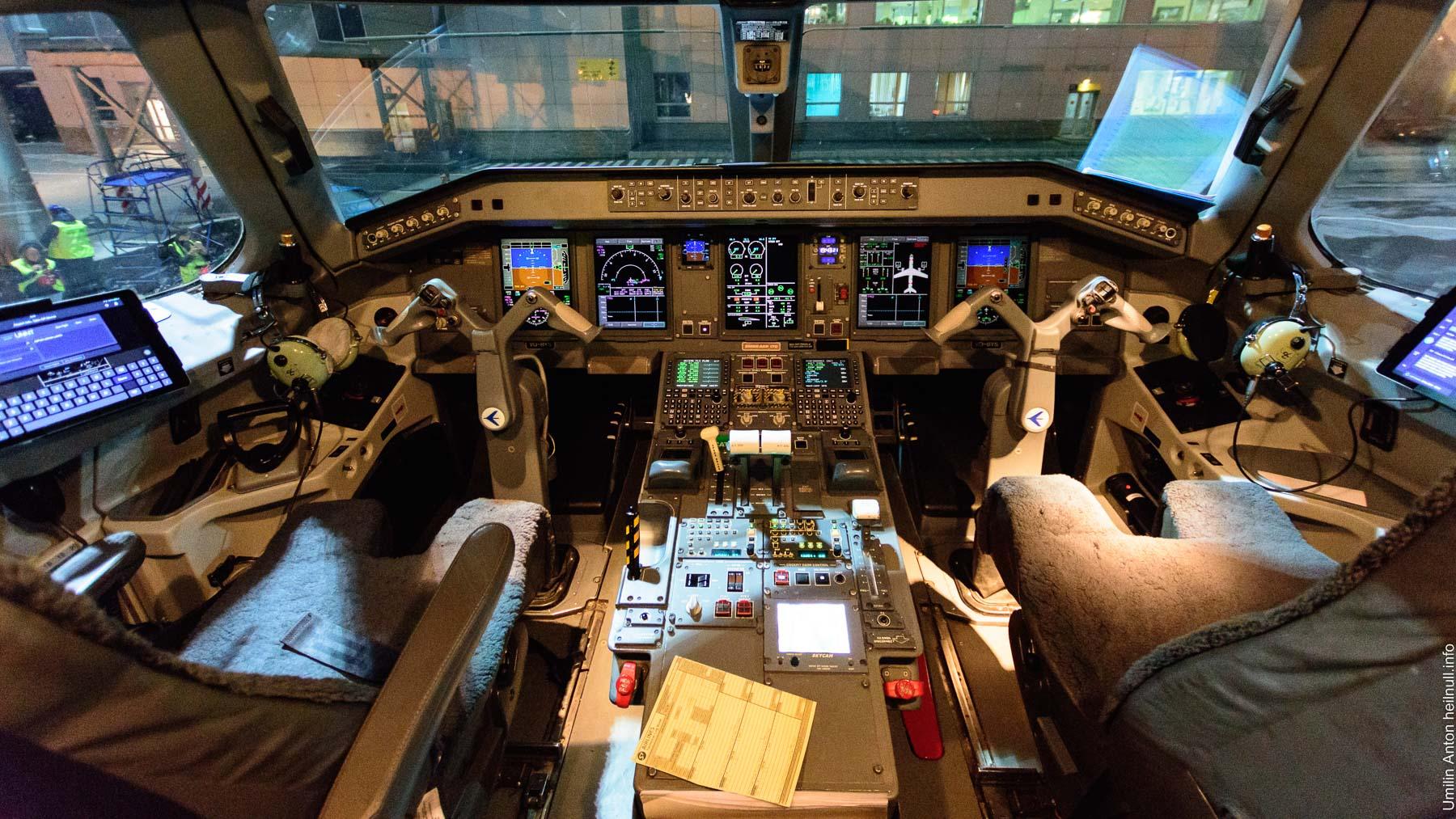 UAY_5233-25